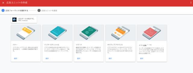 スクリーンショット 2020-10-24 0.13.49.png