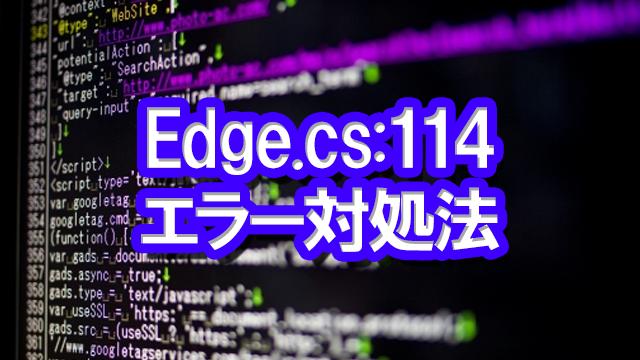 Edgecs114.png