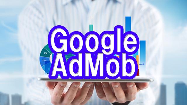 GoogleAdMob.png