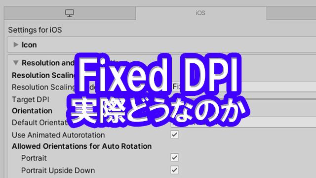 fixedDpi.png