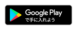 google-play-badge_323.png