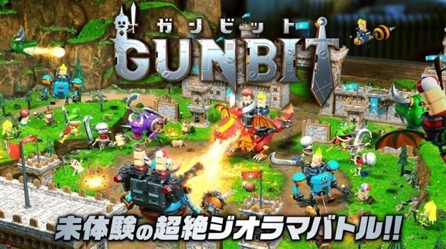 gunbit.jpg