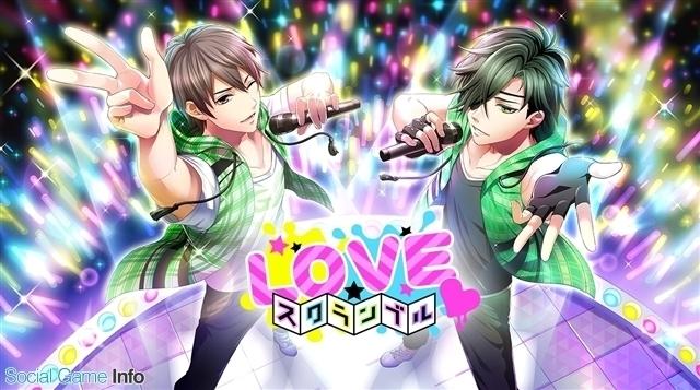 lovescr.jpg